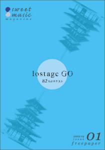 sweet music magazine 特集:lostage GO – 82人のテクスト