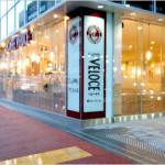 カフェベローチェ烏丸仏光寺店が2010年2月27日の朝7時にオープン