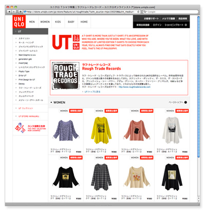 ユニクロのラフ・トレード・レコーズTシャツ
