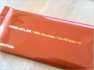 IKEAミルクチョコレート