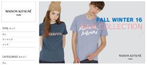 新作ロゴ入りシャツや人気のトートバッグも!メゾンキツネが2016年秋冬コレクションを公開!